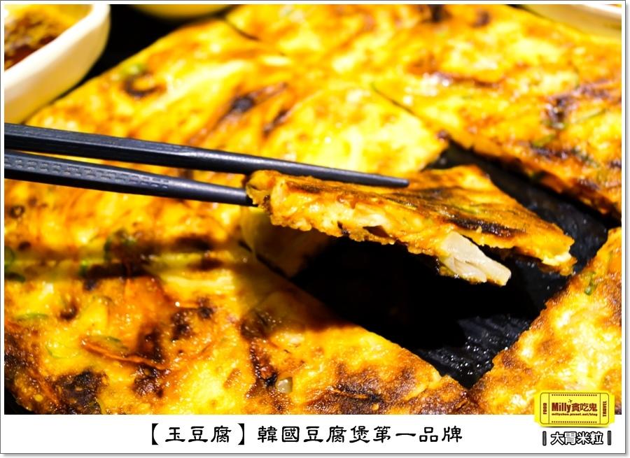 玉豆腐韓式料理0029.jpg