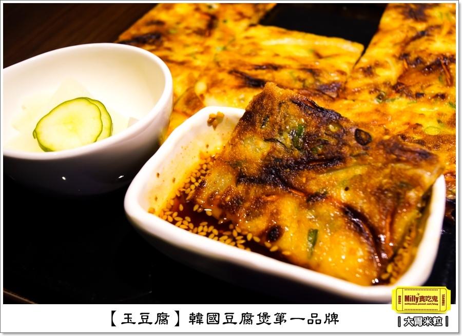 玉豆腐韓式料理0030.jpg