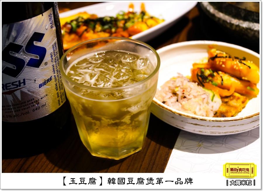 玉豆腐韓式料理0057.jpg