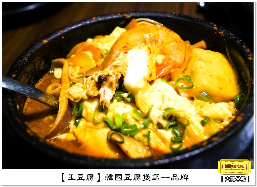 玉豆腐韓式料理0046.jpg