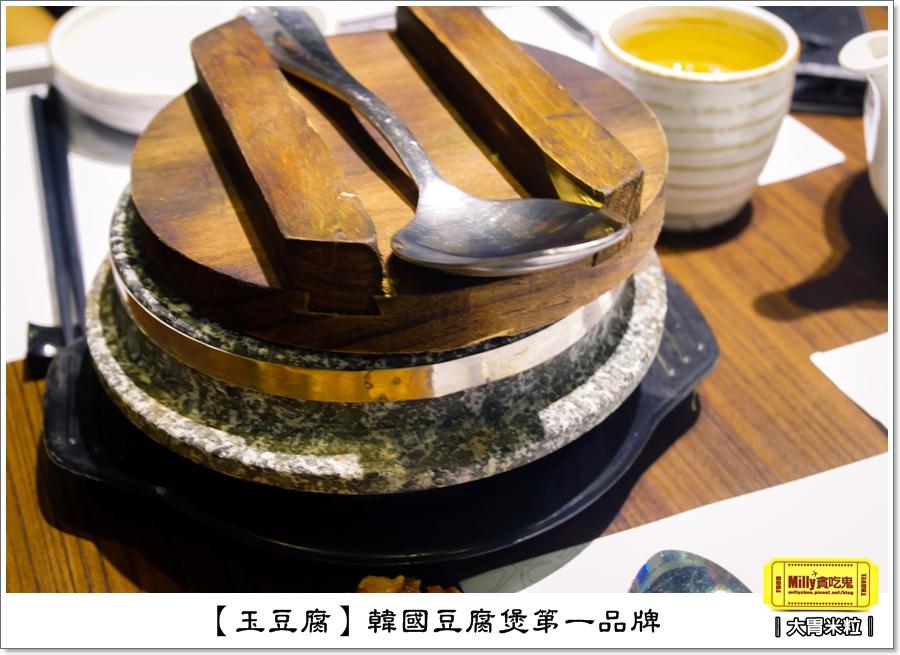 玉豆腐韓式料理0050.jpg