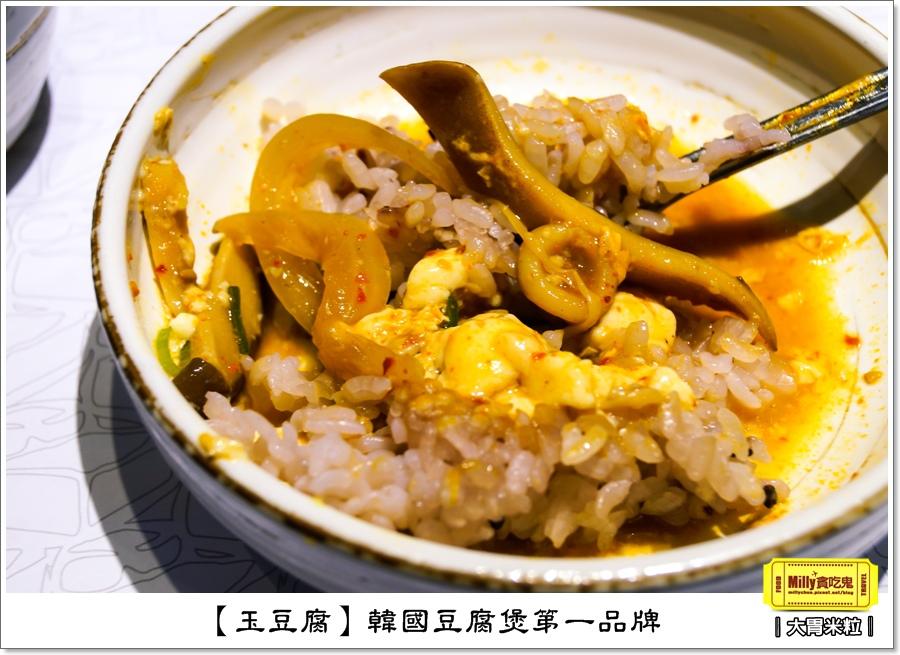 玉豆腐韓式料理0055.jpg