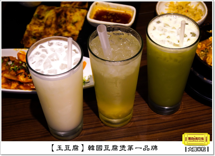 玉豆腐韓式料理0063.jpg