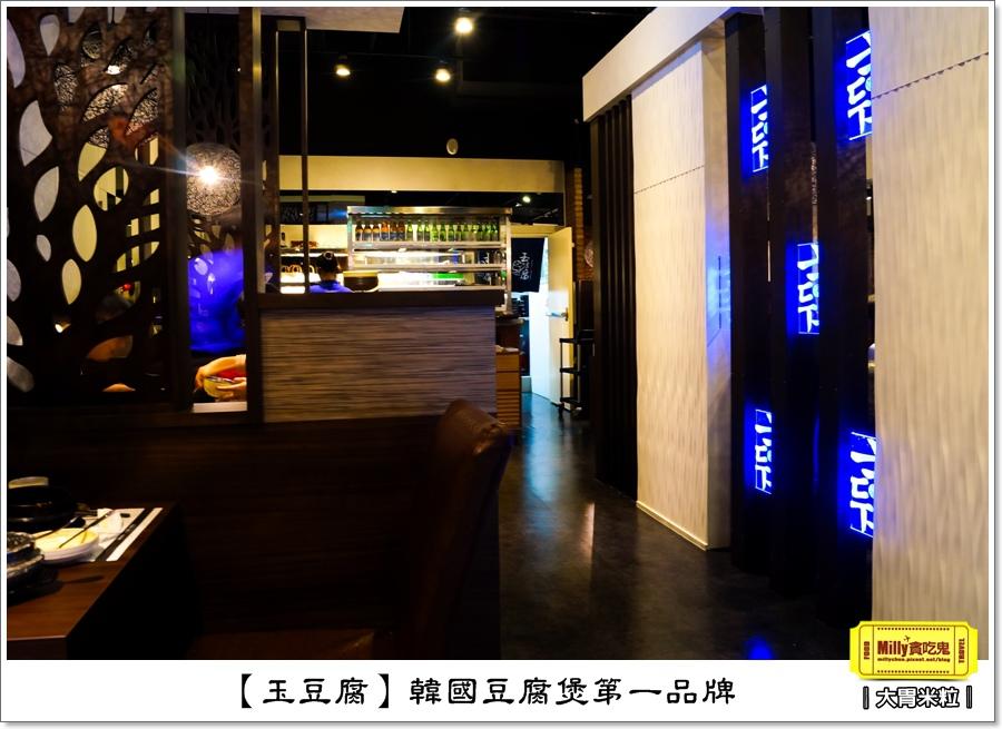 玉豆腐韓式料理0064.jpg