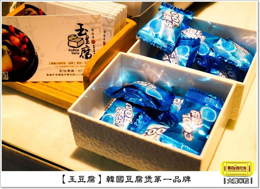 玉豆腐韓式料理0065.jpg