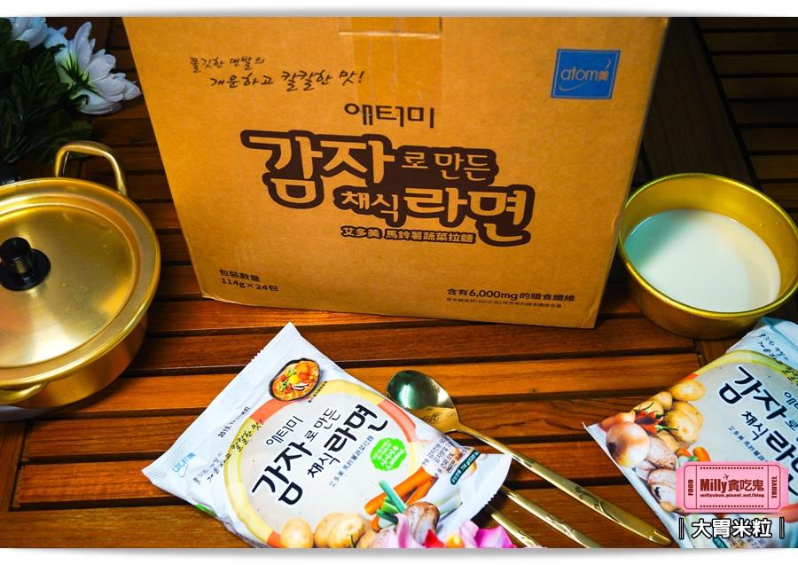 韓國艾多美馬鈴薯蔬菜拉麵0002.jpg