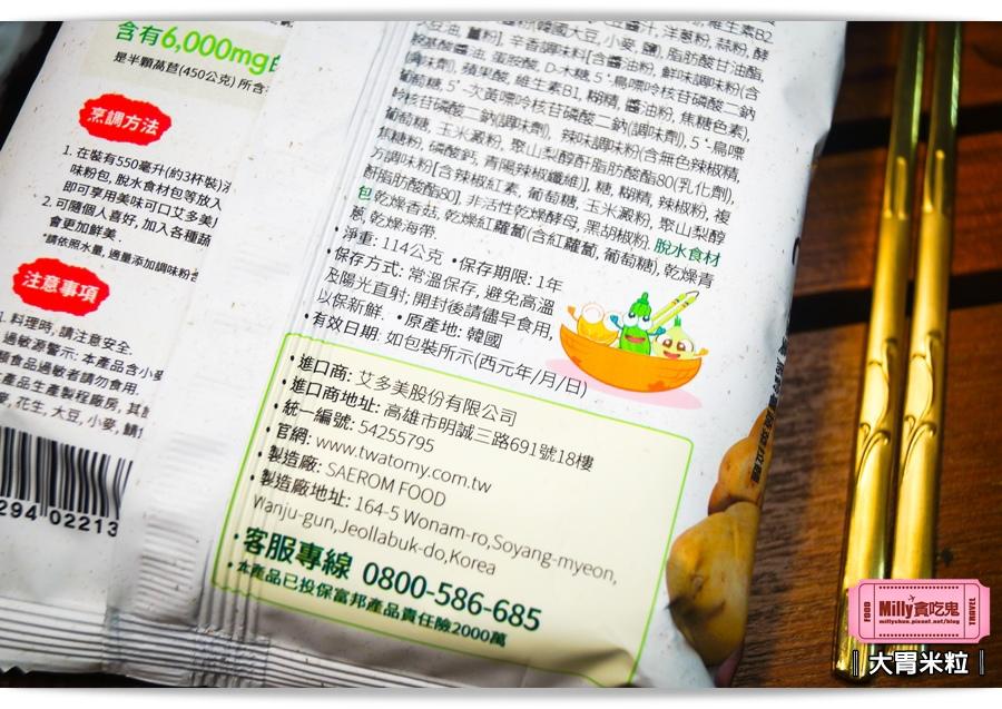 韓國艾多美馬鈴薯蔬菜拉麵0008.jpg