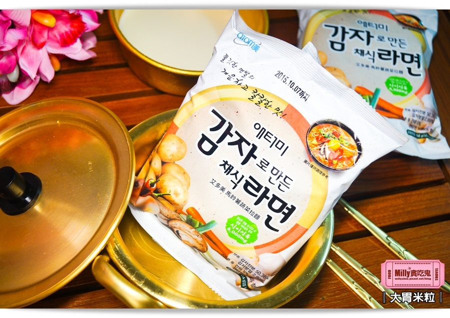 韓國艾多美馬鈴薯蔬菜拉麵0010.jpg