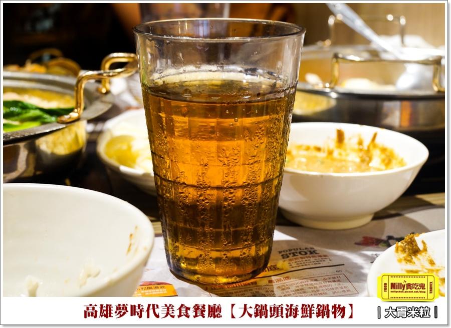 大鍋頭海鮮鍋物X高雄夢時代餐廳推薦 (27).jpg
