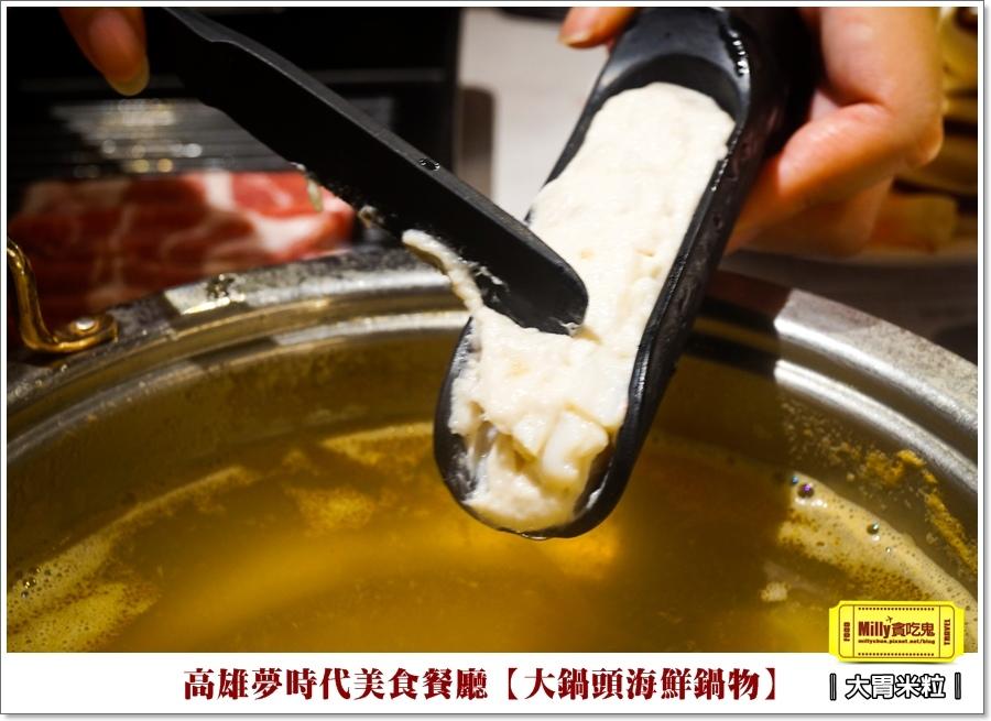 大鍋頭海鮮鍋物X高雄夢時代餐廳推薦 (47).jpg
