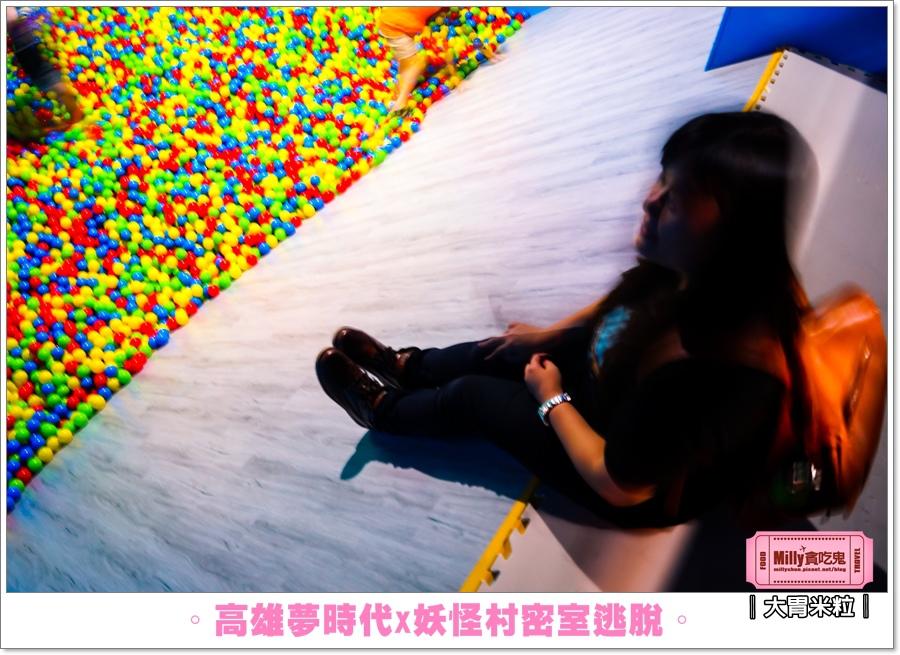 妖怪村密室逃脫X高雄夢時代0069.jpg