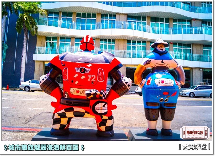 城市商旅魅麗海海鮮百匯0002.jpg
