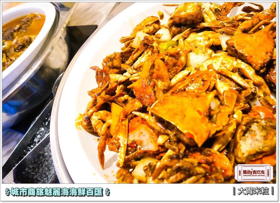 城市商旅魅麗海海鮮百匯0022.jpg
