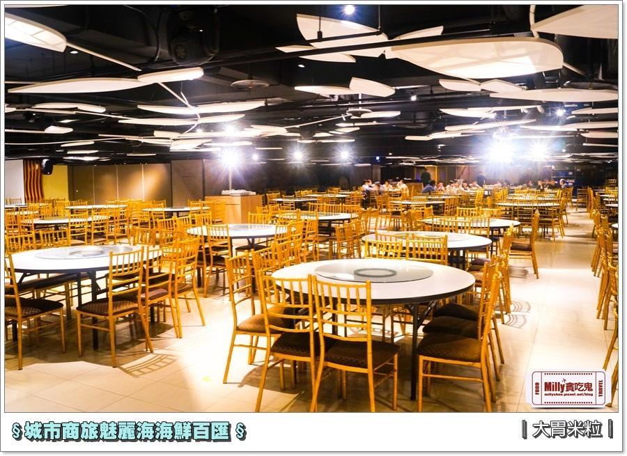 城市商旅魅麗海海鮮百匯0104.jpg
