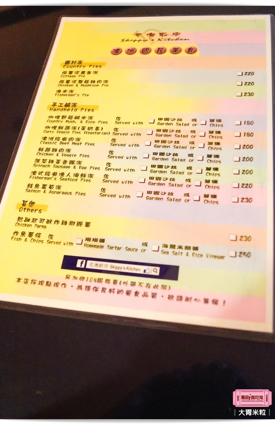 高雄老澳廚房0013.jpg