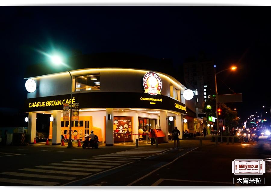 高雄查理布朗Cafe'0001.jpg