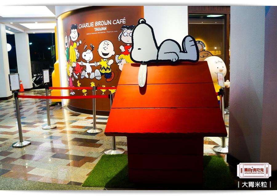 高雄查理布朗Cafe'0081.jpg