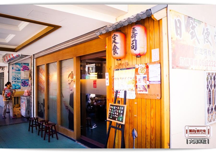 小椿食堂002.jpg