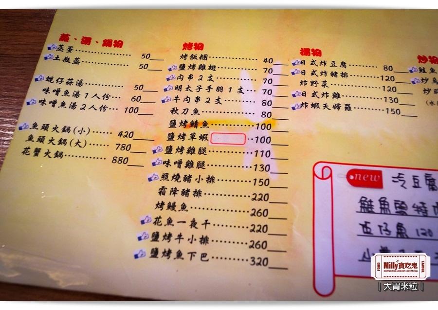 小椿食堂009.jpg