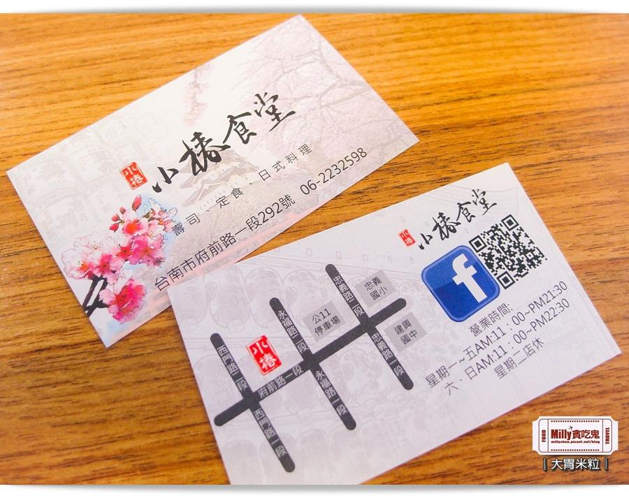 小椿食堂066.jpg