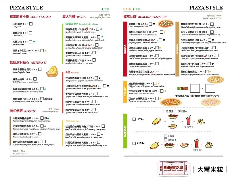 台南比薩斜塔菜單價位 (2).jpg