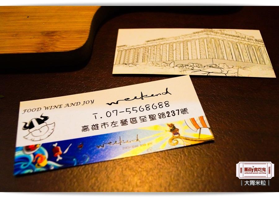 高雄weekend餐酒館051.jpg