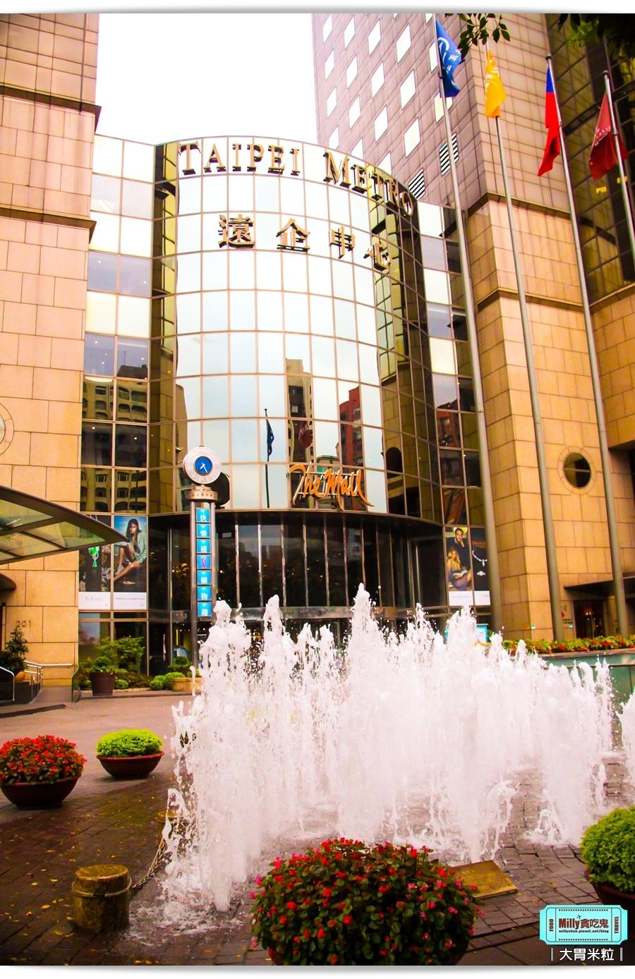 香格里拉台北遠東國際大飯店0003.jpg