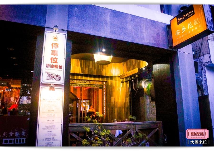 安多尼歐水岸歐式美食藝術餐廳0005.jpg