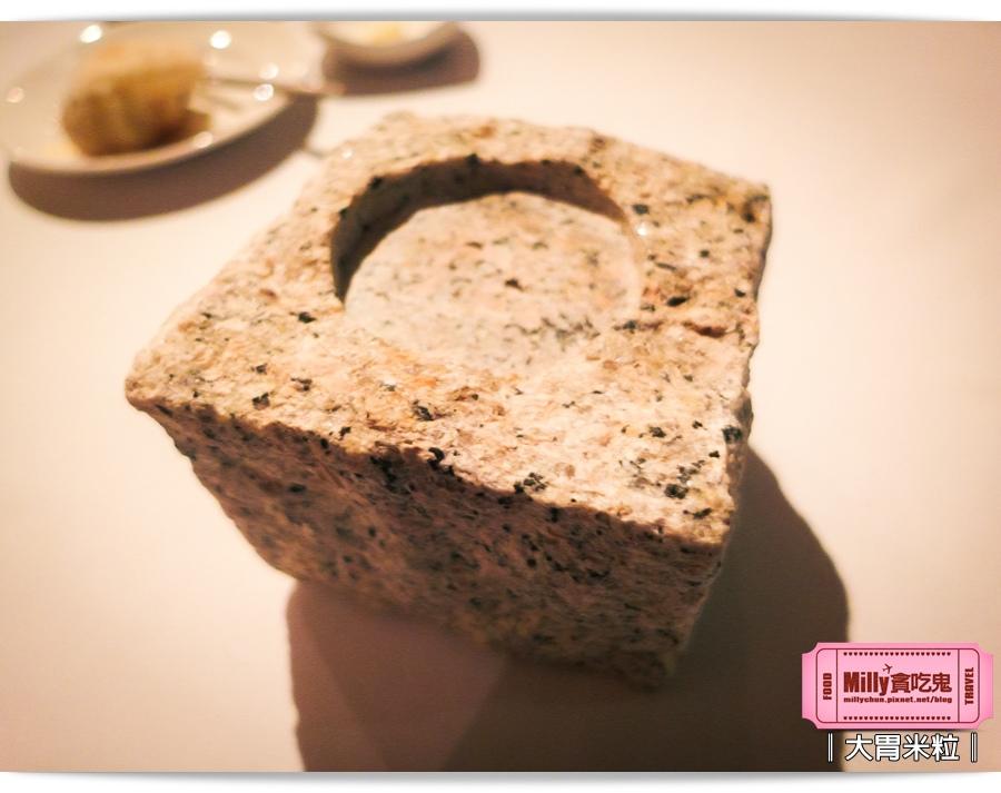 安多尼歐水岸歐式美食藝術餐廳0042.jpg