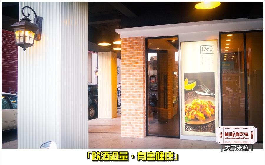 繼光香香雞漢神店004.jpg