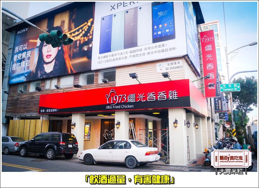 繼光香香雞漢神店003.jpg