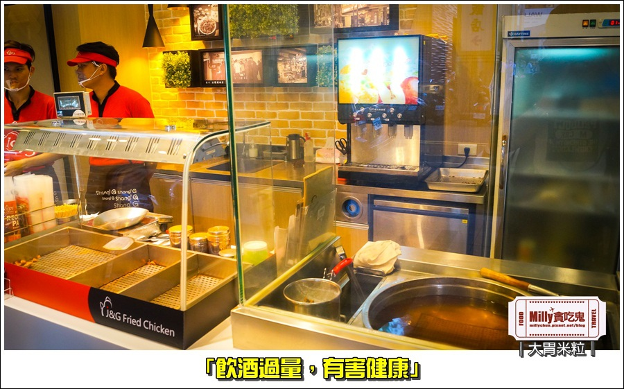 繼光香香雞漢神店007.jpg