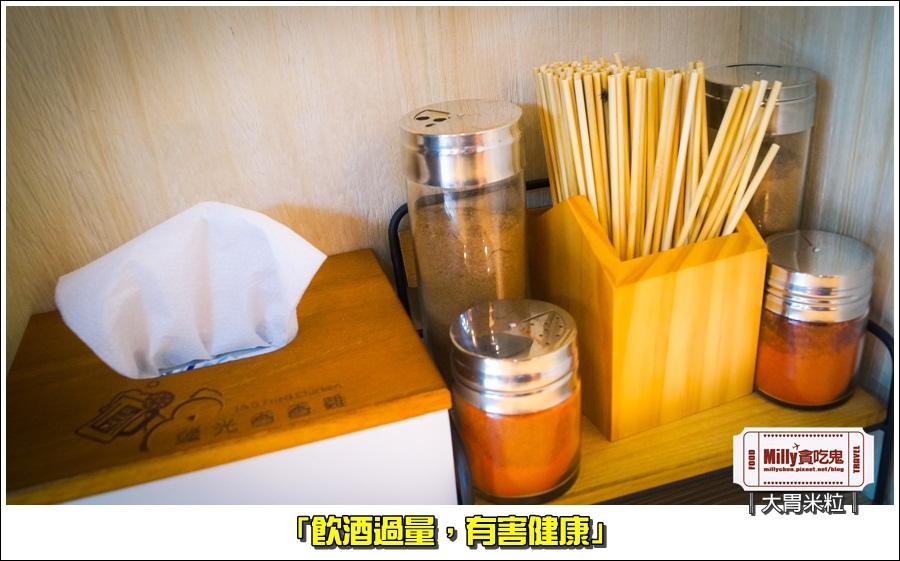 繼光香香雞漢神店021.jpg