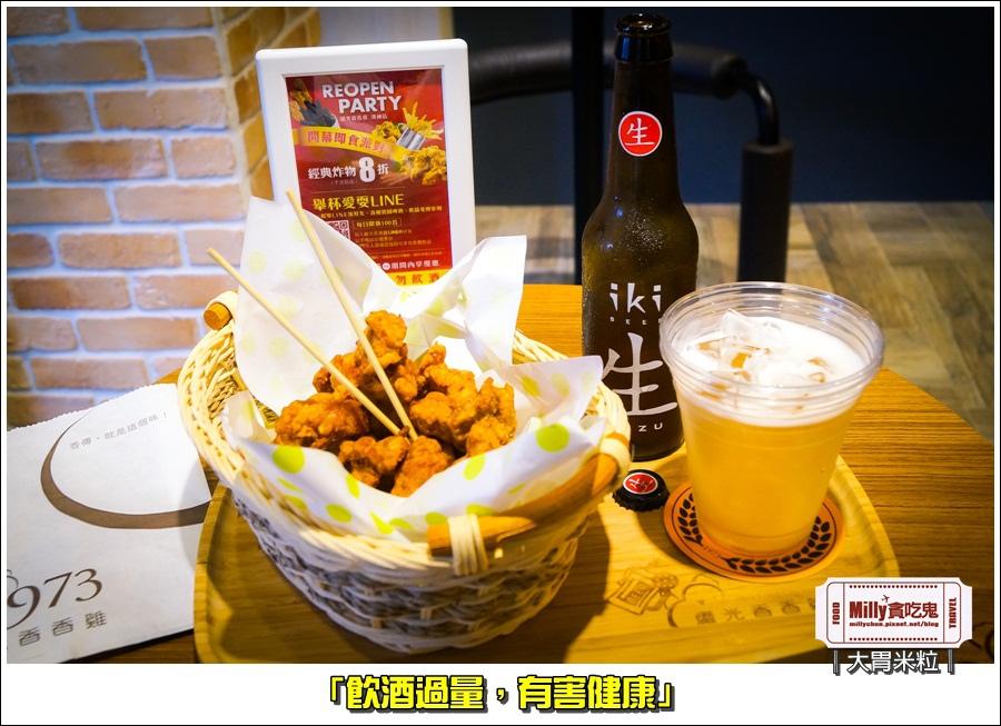 繼光香香雞漢神店024.jpg