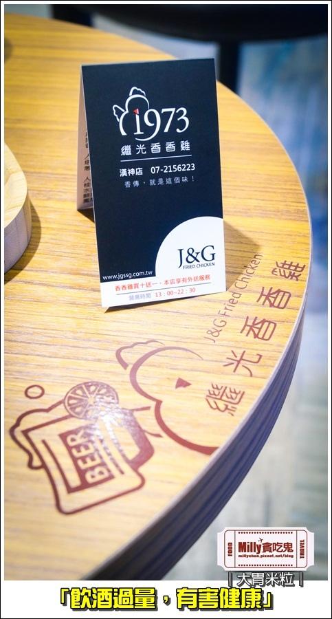 繼光香香雞漢神店035.jpg