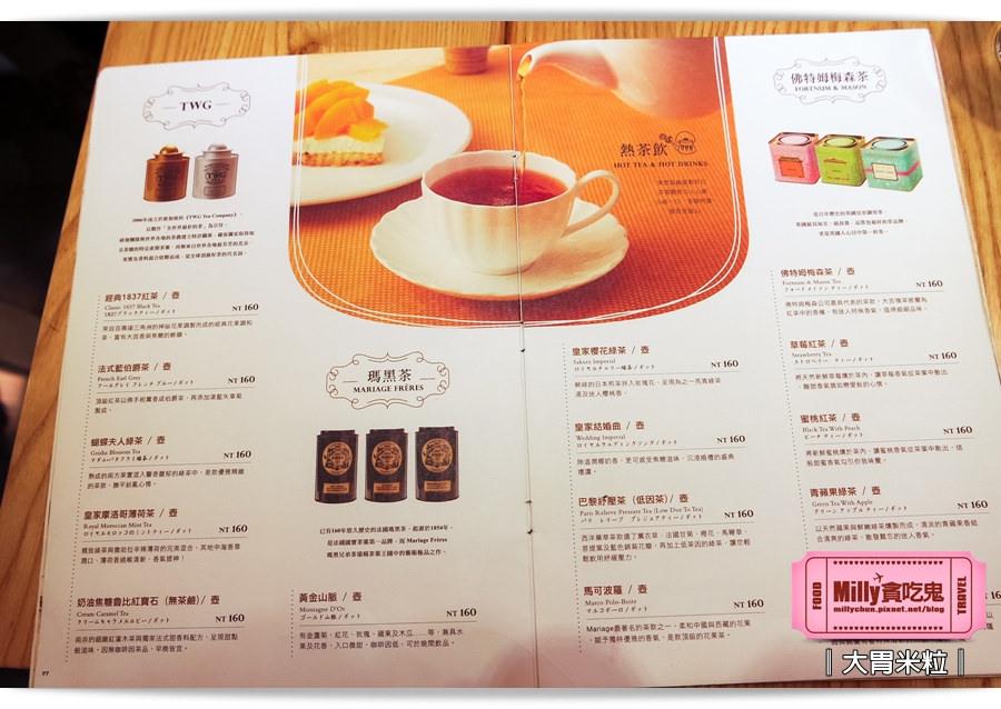 佐曼咖啡011