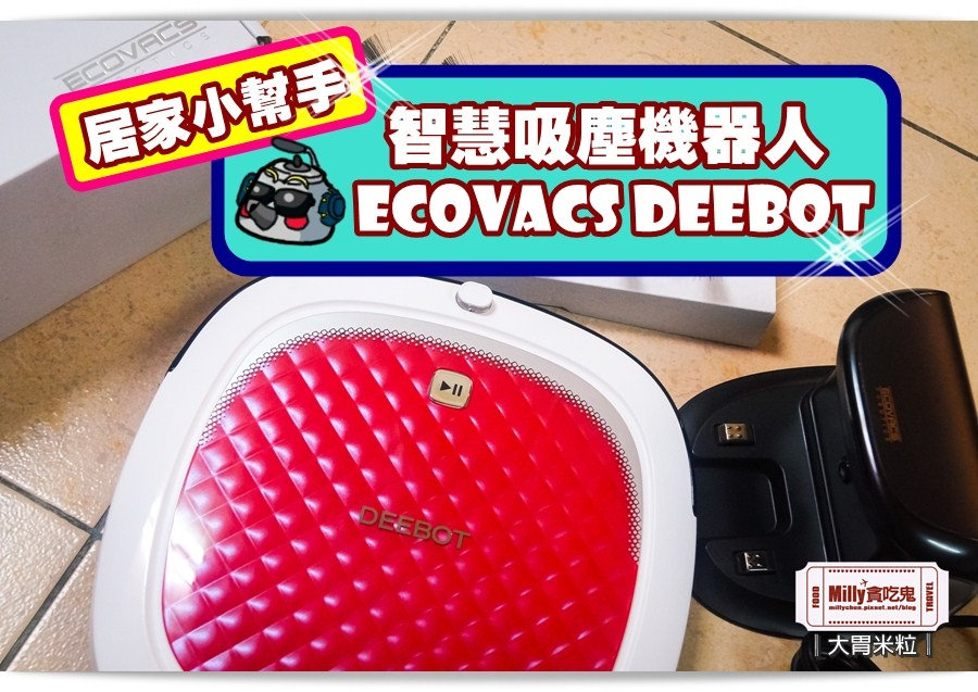 Ecovacs智慧吸塵機器人D350029