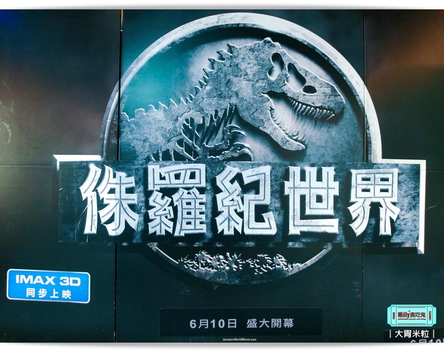 侏儸紀公園威秀影城IMAX3D0006