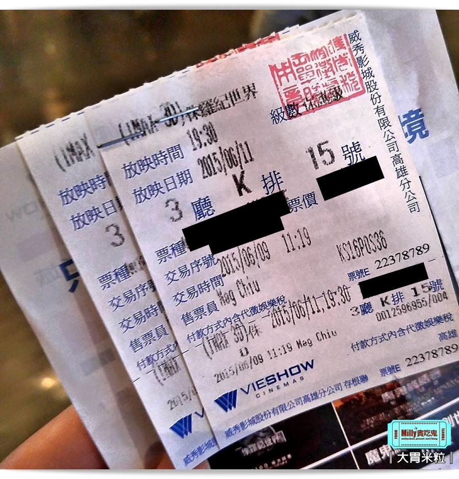侏儸紀公園威秀影城IMAX3D0007