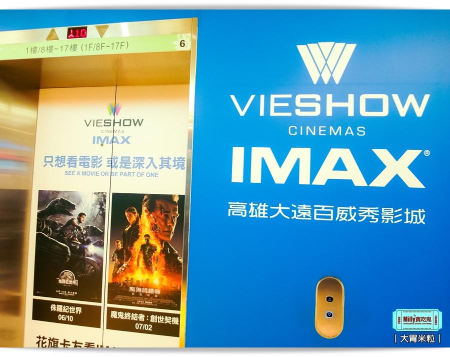 侏儸紀公園威秀影城IMAX3D0003
