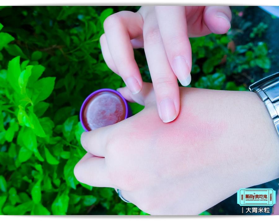 紫馨膏0024