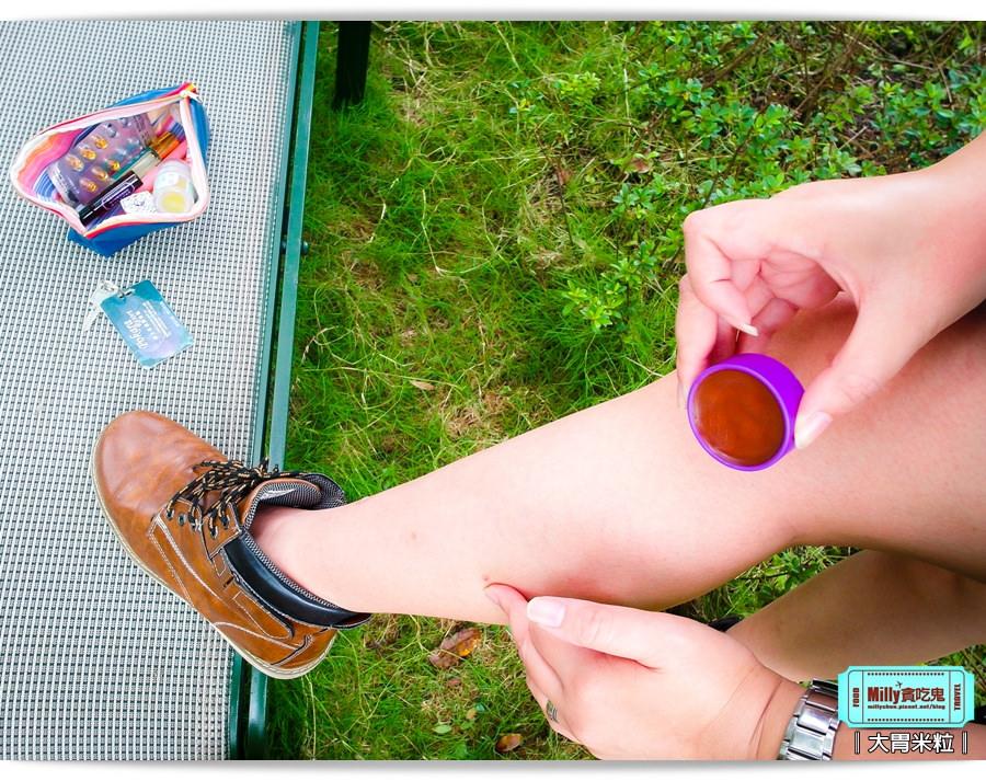 紫馨膏0037