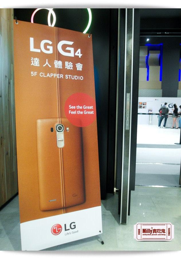 LG-G4044