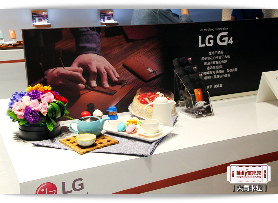 LG-G4059