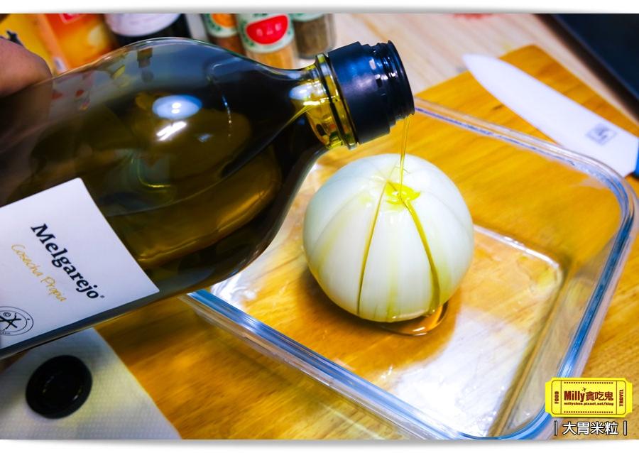 橄欖油烤洋蔥花0013