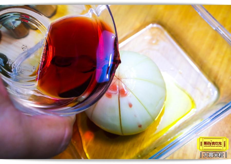 橄欖油烤洋蔥花0015
