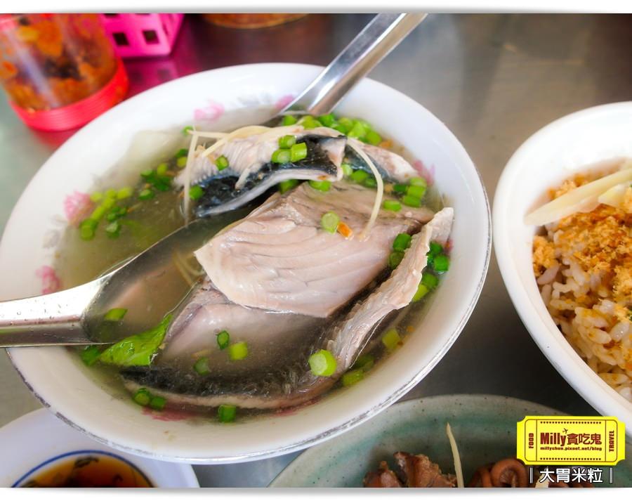 國華街肉燥飯0008