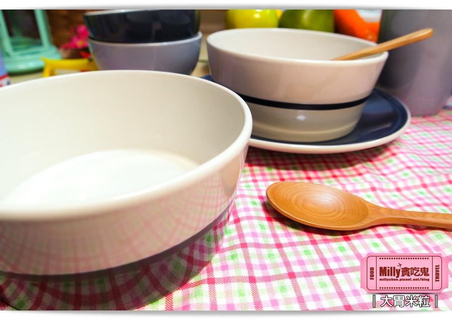 HOLA碗盤餐具0016