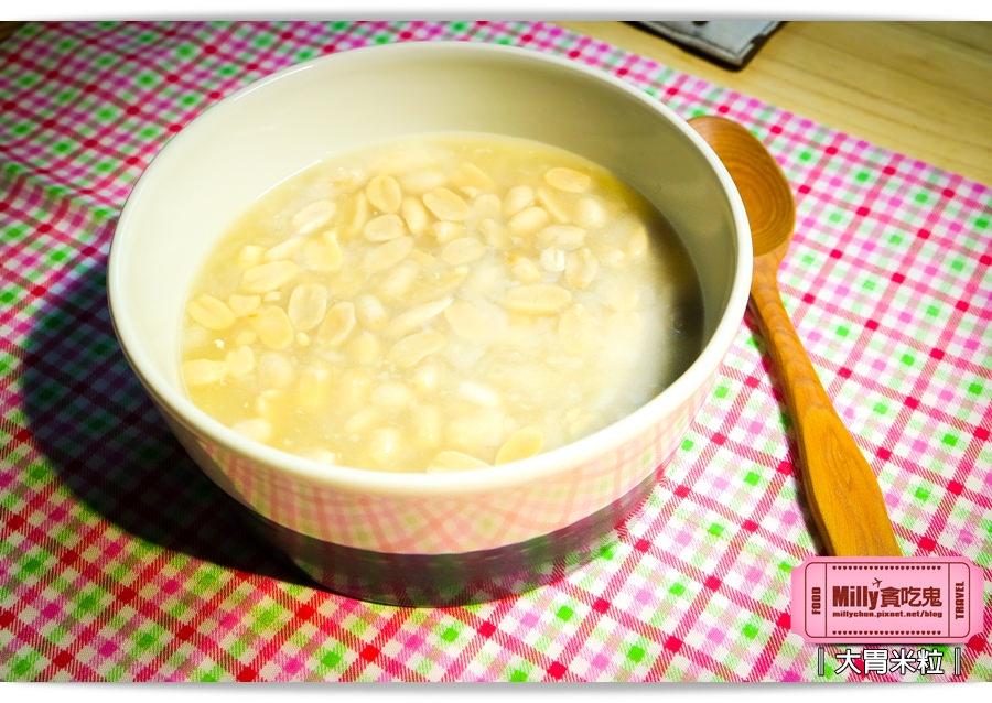 HOLA碗盤餐具0018