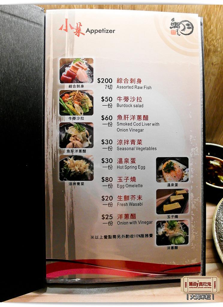 鮨月手作壽司0059